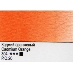 Kadmium oranžové