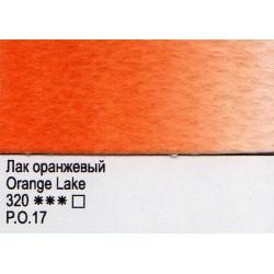 Oranžový lak