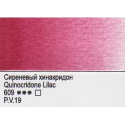 Šeříková quinacridone
