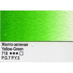 Žluto-zelená