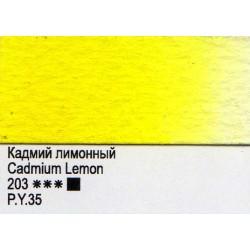 Kadmium žluté citrónové